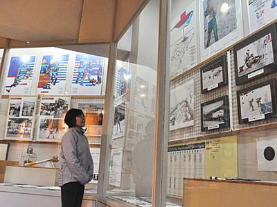 長野五輪の感動再び 野沢温泉村で特別展