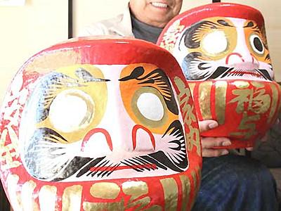「福与だるま」広がる人気 松川町で地名にちなみ販売