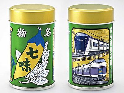 新旧特急あずさの七味唐辛子缶 長野で1月1日発売
