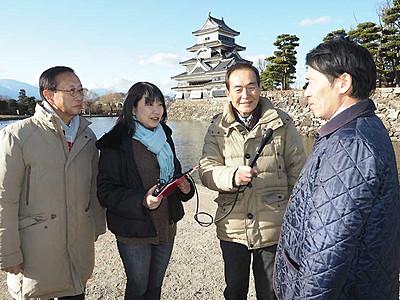 九州に信州伝え300回 福岡の放送局ラジオ