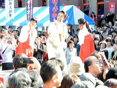真田丸の「雁金をどり」歌をネット配信 上田に来て踊って