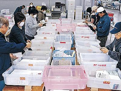 新金沢郵便局「25日までに投函を」 年賀状仕分け着々