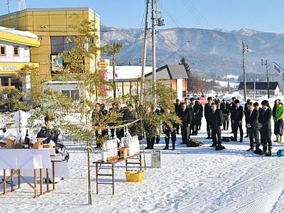にぎわい待つゲレンデ 戸狩温泉スキー場で安全祈願祭