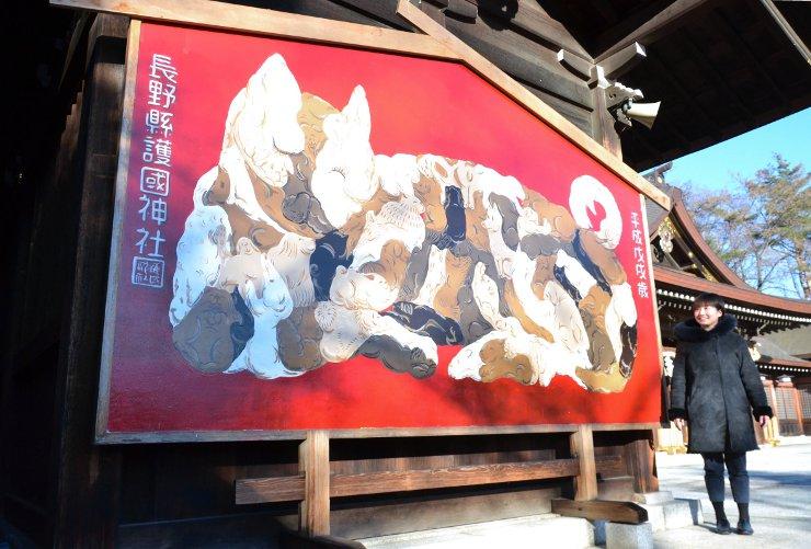 来年のえと「戌」にちなみ、県護国神社に置かれた大絵馬