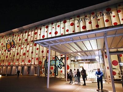 松本市美術館などで初の「ナイトミュージアム」