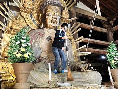 如来坐像、児童がピカピカに 小浜市の国分寺