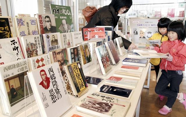 西郷隆盛や橋本左内、松平春嶽らに関する書籍を集めたコーナー=24日、福井市の県立図書館