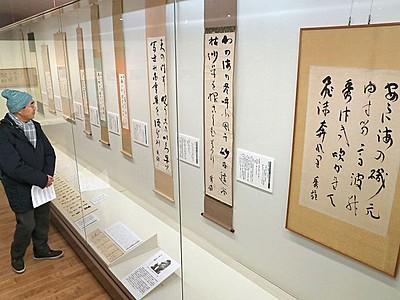 師弟の交流ひもとく 八一と歌人・吉野秀雄展 新潟で開幕