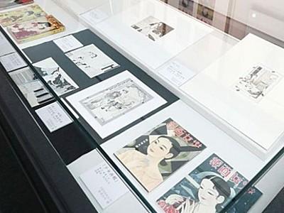 少女画人気二分 「虹児と華宵」展 文化の記憶館
