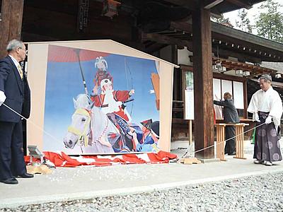 伝統「子ども流鏑馬」大きくPR 大町・若一王子神社に特大絵馬
