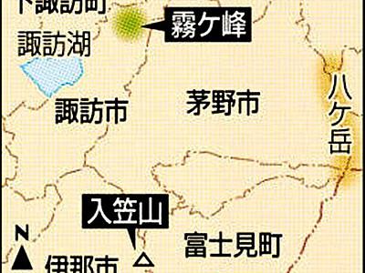 入笠山と霧ケ峰、日本山岳遺産に 長野県内計6件