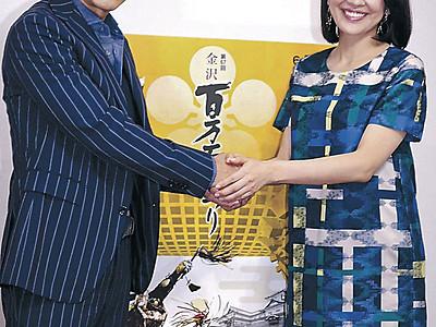 高橋さんと羽田さん、百万石行列への意気込み語る
