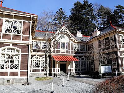 旧三笠ホテル 保存補修へ 軽井沢町、ふるさと納税も活用