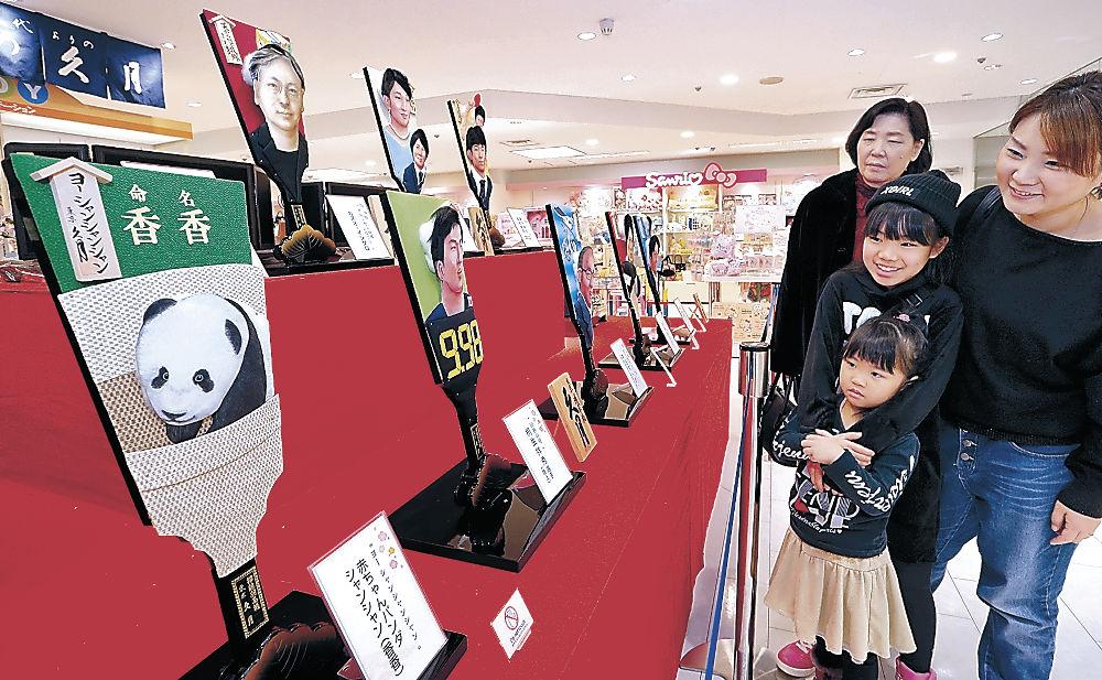 今年の話題を題材にした羽子板が並んだ会場=金沢市の香林坊大和