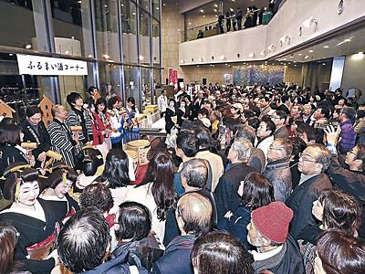 新年幕開け、きらびやかに 県立音楽堂でカウントダウン・コンサート