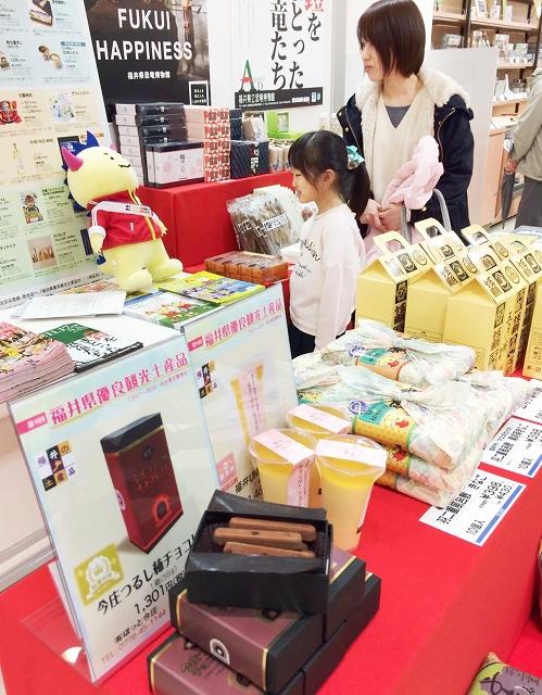 福井県観光連盟が選んだ県内の土産品が並ぶ展示即売会=福井市の西武福井店