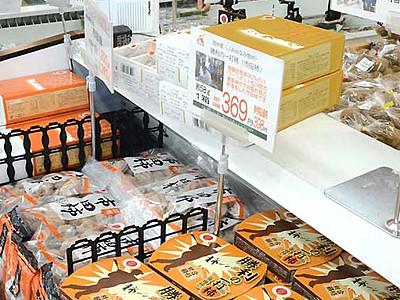 受験生にエール「勝利の一打柿」 長野県内Aコープで販売