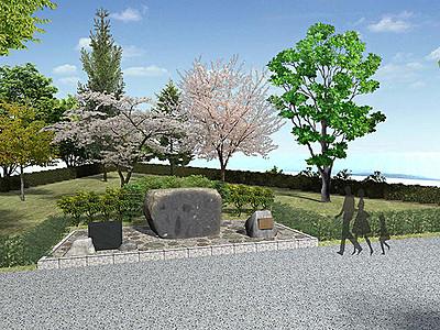 陛下の歌碑 3月完成 魚津