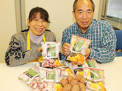 安納紅芋の焼き芋いかが 富山「あぐり果愛」
