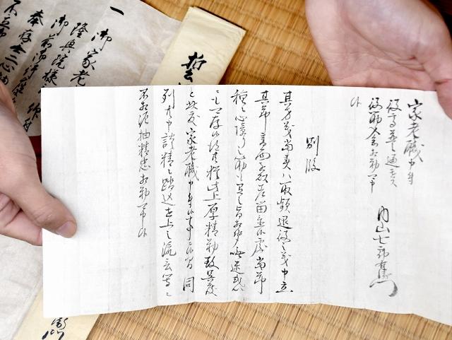 企画展で初公開される「家老職任命書」など=福井県大野市城町の武家屋敷旧内山家