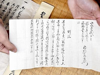 大野藩舞台の小説ちなみ企画展 藩営商店の帳簿を初公開