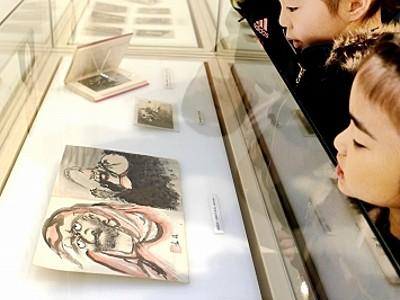 奇術師、松旭斎天一の新資料 福井県立こども歴史文化館