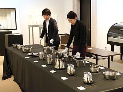 燕の金属製品変遷一目で グッドデザイン賞展 6日から