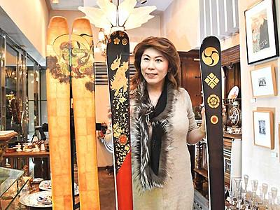 高級スキー用品、世界に 飯田にブランド拠点事務所開設へ