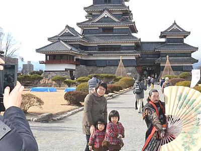 松本観光、年末年始は明暗 市街地入り込み減、スキー場は好調