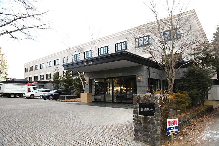 ヒルトンブランドのホテルとして今春、新装オープンする旧軽井沢ホテル