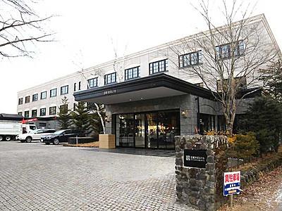 旧軽井沢ホテル「ヒルトン」に 県内初、18年春新装オープン
