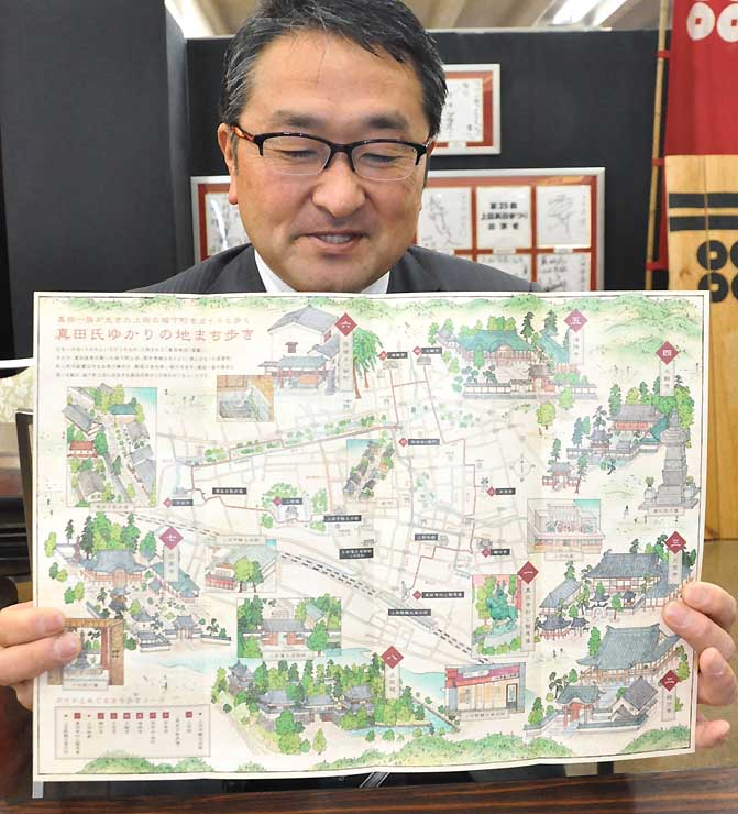 信州上田観光協会が作製した「まち歩きガイドマップ」。市街地の主要な寺や名所を地図とイラストで紹介している