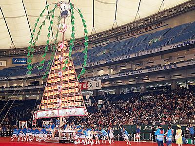 東京ドームに魚津の「たてもん」 ふるさと祭り