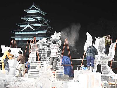 松本城「氷彫」今年も 一時は終了決定、希望の声受け開催へ