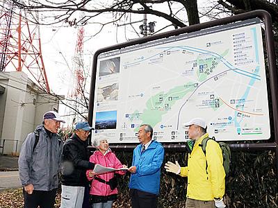 呉羽丘陵を健康の森に 5月から毎月ウオークイベント