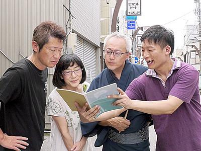 映画「まちむすび」29日から上映 富山の商店街製作