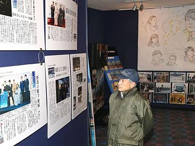 「ミッドナイト・バス」 新潟県内映画館にPRコーナー