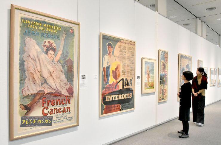 映画の世界観を凝縮したポスターが並んだ「野口久光 シネマ・グラフィックス」展=新潟市中央区の市美術館