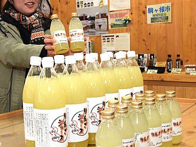 りんごジュースに小瓶も登場 信大農学部の学生育てた「ふじ」