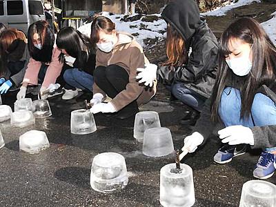 木曽の看護学生、アイスキャンドル作り 2月の催しに協力