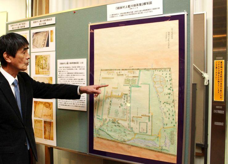 村上市郷土資料館で展示されている「相川御茶屋」の模写された絵図=村上市三之町