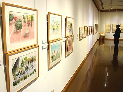 野菜や動物、動きそう 岡谷で山村浩二さん絵本原画展
