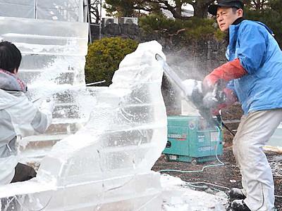 氷の彫刻、競演へ準備着々 20日から松本城でフェス