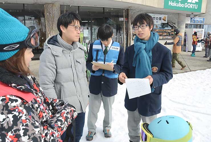 スキー客に聞き取り調査をする国際観光科の生徒たち