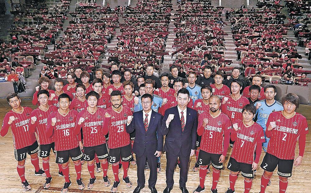 ファンに活躍を誓う選手とスタッフ=金沢市の本多の森ホール