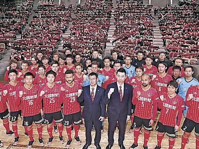 赤い闘志、一丸 ツエーゲン金沢出陣式 ファン1000人に躍進誓う