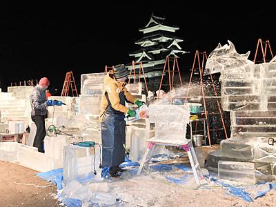 徹夜作業 松本城氷彫フェス開幕