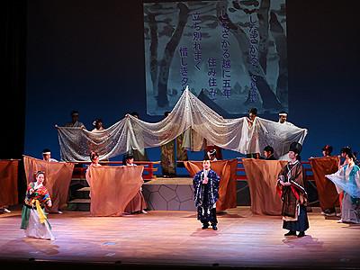 若々しく躍動の舞台 とやま青少年伝統芸能祭
