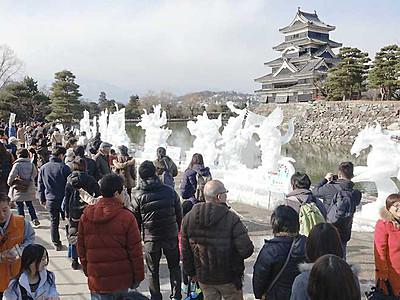 松本城、氷彫フェス閉幕 スピード小平選手応援作品も