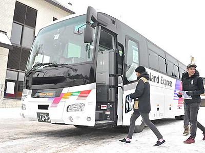 白馬―志賀高原、直行バス発車 海外誘客への期待込め